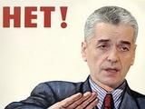 Онищенко обсудил с Литвой молочную проблему