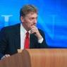 Песков прокомментировал заявление Трампа о Голанских высотах