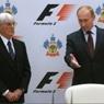Формула-1. Гран-при России состоится 12 октября