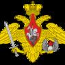 Генерал-полковник Андрей Сердюков назначен командующим ВДВ России