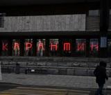 Депутаты предложили лишать свободы и штрафовать за нарушение карантина