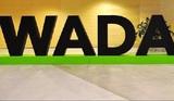 WADA остановило работу московской антидопинговой лаборатории