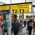 Названы самые опасные места в аэропорту, где проще всего подхватить инфекцию