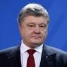 """Порошенко назвал """"странной"""" идею России о миротворцах ООН по линии разграничения"""