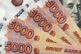 """Почти весь объем гособлигаций РФ на аукционе выкупил неизвестный, предполагается, что """"местный"""""""
