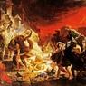 В Помпеях обнаружили находку, которая может изменить дату извержения Везувия