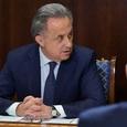 Мутко покинул пост главы Российского футбольного союза