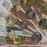 Минфин уберет возможность обналичивания замороженных пенсий
