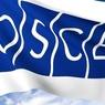 ОБСЕ отбирает новых наблюдателей за российско-украинской границей