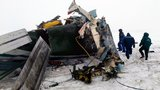 Катастрофа Ан-148: расследование закончено, забудьте