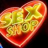 «Росконтроль» предупредил россиян об опасности секс-игрушек