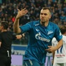 Дзюба признан лучшим российским футболистом 2019 года
