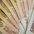 Банк «Нефтяной альянс» приостановил выдачу вкладов
