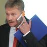 Песков подтвердил встречу Михалкова с Путиным
