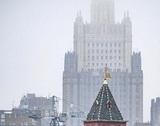 МИД обвинил США во вмешательстве во внутренние дела России и поддержке незаконных протестов