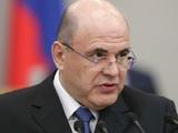 Мишустин призвал распространить введённые в Москве ограничения на регионы