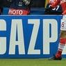 """""""Газпром"""" и УЕФА ведут переговоры о новом спонсорском контракте"""