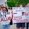Арестованный супруг Тихановской звонил ей со встречи с Лукашенко