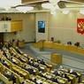 Госдума приняла в I чтении законопроект о реформе в туриндустрии