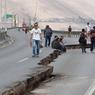Новый подземный толчок магнитудой 6,2 зафиксирован в Чили