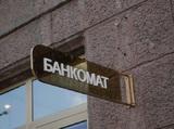 Грабитель попытался вскрыть банкомат в Череповце и сам погиб