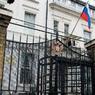 Консерваторы Великобритании не допустили российских дипломатов на партконференцию