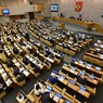 Депутаты Госдумы приняли закон о контрсанкциях