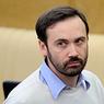 Пономарев не намерен компенсировать «Сколково» 2,7 млн