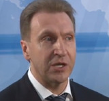 Шувалов рассказал о «крайне жестком» сценарии развития экономики