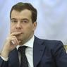 СМИ: Медведев предложил создать в Сочи игорную зону