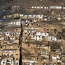 В Афганистане произошел второй за сутки взрыв