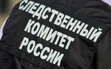 В Тобольске под окнами дома обнаружено тело 16-летней школьницы