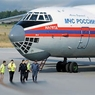 Два самолета МЧС РФ направятся в Непал