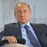 Путин: мы не отвечаем на хамские обвинения США, но все имеет границы