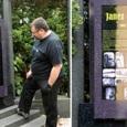 Создано первое цифровое надгробие в мире