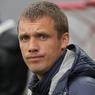 Гончаренко присоединился к тренерскому штабу ЦСКА