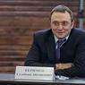 Сулейман Керимов выходит из бизнеса