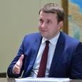 Орешкин заявил о пройденном пике инфляции