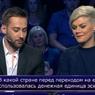 Что происходит за кадром между Сабиной Пантус и Дмитрием Шепелевым?