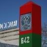 На границе с Украиной российские пограничники открыли огонь