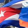 Владимир Путин встретился с кубинским министром