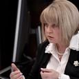 ЦИК предложил признать выборы в Приморье недействительными
