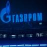 """""""Газпром"""" перенес начало режима предоплаты за газ для Украины"""
