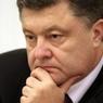 Порошенко поручил МИД Украины оформить иск, обвинив РФ в нарушении морского права