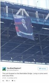 В сети появилось видео демонтажа баннера с портретом Владимира Путина