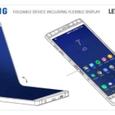 Samsung рассекретил гнущийся смартфон