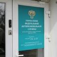 ФАС возбудила дело против HeadHunter, Superjob и Rabota.ru
