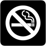 Минздрав поддержал введение запрета на курение у подъездов