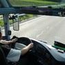 Появились новые данные о въехавшем в переход автобусе