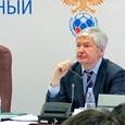 РФС введет должность инспектора по антирасизму